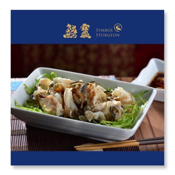 鱘龍魚大薄片 3